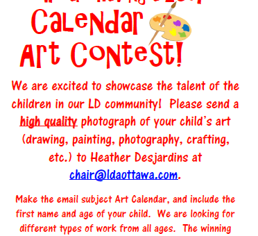 2017 Calendar Art Contest